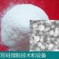 球形硅微粉材料技�g和�O��